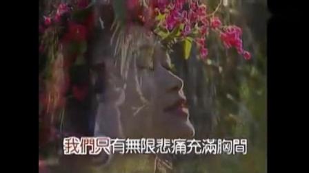春天年年到人间(视频伴奏)_高清