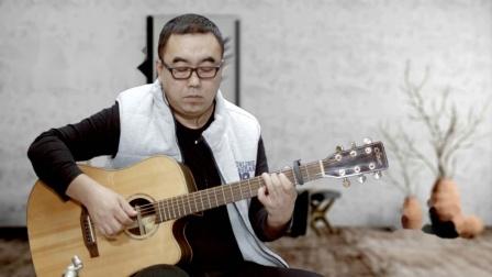 陈粒《光》吉他教学 - 大伟吉他教室