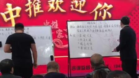 中医针灸疗法培训视频-易颜特效针灸治疗糖尿病