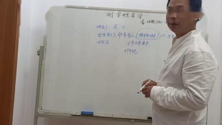 詹林艳姓名案例分析_高清