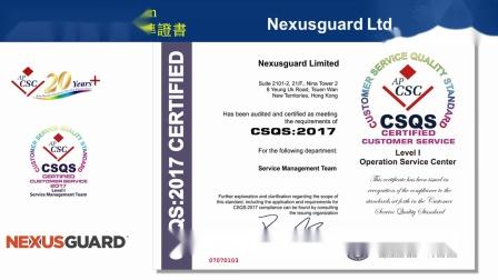 2019APCSC優質顧客服務國際標準(CSQS)認可證書