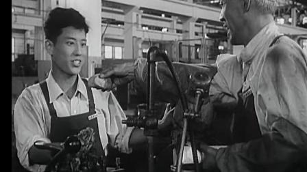 老电影《幸福》1957年