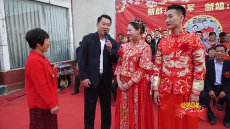 20190911金丽缘赵建军 王美华