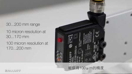 带IO-Link的方形高精度激光传感器