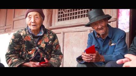 华夏保险楚雄中支 重阳节关爱老人活动