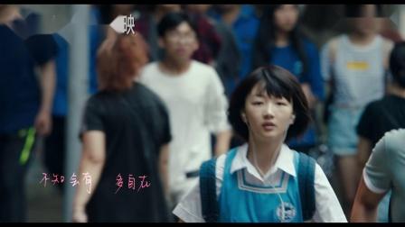 易烊千玺 -《念想》(蓝光)