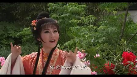 优酷网越剧《牡丹亭还魂记》游园惊梦-王君安、金静 (时长26:22)