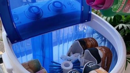 鞋子脏了也不怕,因为我有洗鞋机