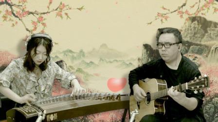 周杰伦《菊花台》吉他+古筝合奏欣赏 - 大伟吉他教室