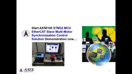 亚信AX58100 STM32微控制器EtherCAT从站马达精准同步控制展示