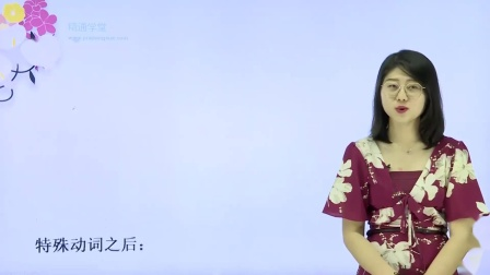 河南专升本英语网课2020语法1.mp4