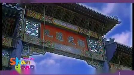朝闻天下 20110906 广告3
