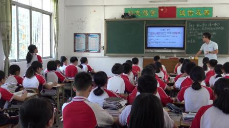 2019-2020学年第二学期九年级化学《不的净化》阳春四中 陈天明
