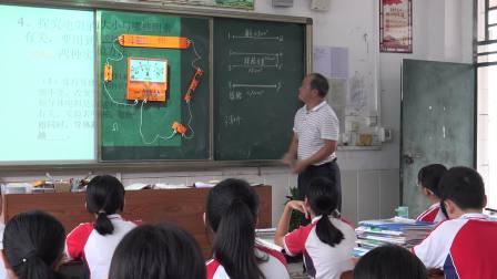 2019-2020学年第一学期九年级物理《认识电阻》阳春市合水中学吴大庆教师