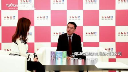 05 中国幼教展 视频