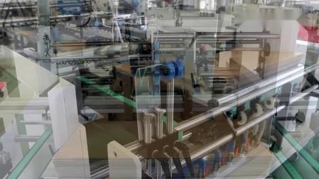 全自动胶带貼盒机, TAP-1700