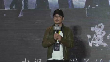 导演编剧马志宇分享他与这部剧集的故事,感谢主创团队付出 漫长的告别发布会 20191122