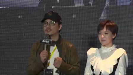 主创集体亮相感谢导演,马志宇首谈幕后点滴 漫长的告别发布会 20191122