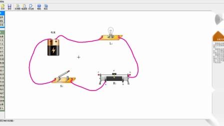 初中物理仿真动画实验室演示视频
