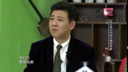 李双江再次为战士I唱响军歌_雪花