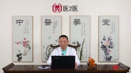 刘吉领新一针疗法治疗富贵包视频