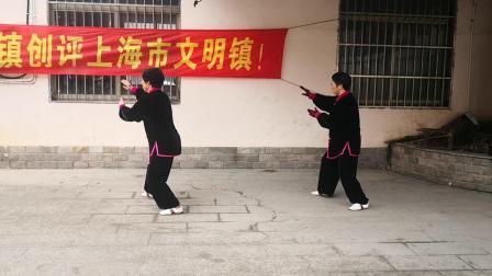 楊式太极拳展示