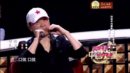 我在中国之星截了一段小视频