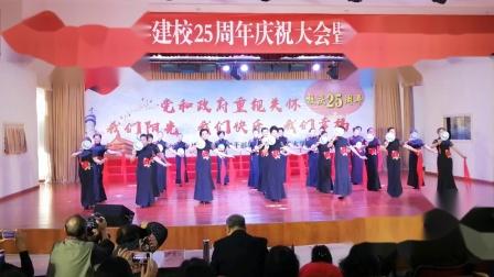 黄山市老年大学旗袍一班《东方旗袍》