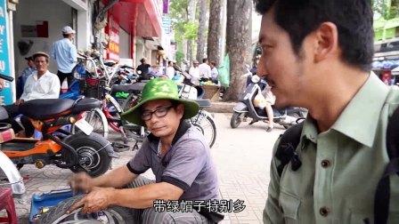 我在胡志明市的奇葩生活截了一段小视频