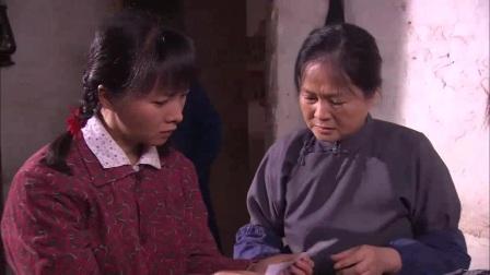 我在古村女人 06截了一段小视频