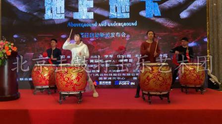 北京击鼓乐团:北京传统大鼓表演中国开场鼓男子战鼓