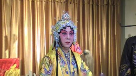 黄佩玲演唱二王图之贺后骂殿