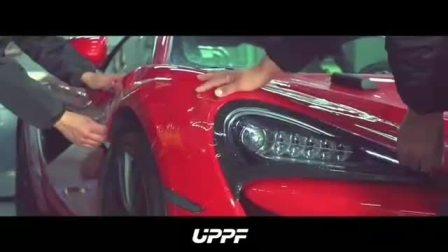 迈凯伦施工UPPF优帕隐形车衣/漆面保护膜