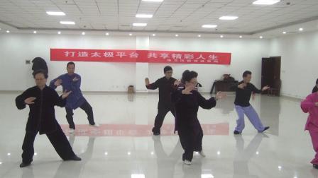安老师太极2019.12.17五组
