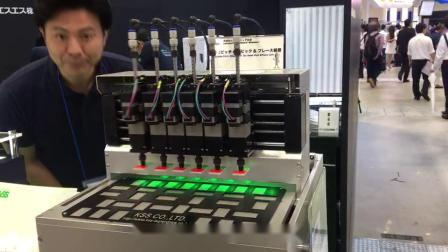 ZR执行器  多轴联动  高效率