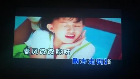 卓依婷-少女的恋梦 试播