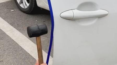还在为车门被磕掉车漆而烦恼吗?有了这个车门防撞条轻松解决