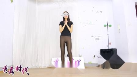 秀舞时代 小敏 T-ara 完全疯了 So Crazy 舞蹈 电脑版 6 正面