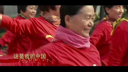 我的中国我的家-张丹丹演唱 刘旭东作词 吴小平作曲