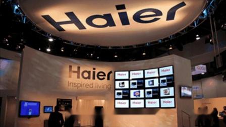 海尔智能家居体验馆:从传统家电到智能互联。
