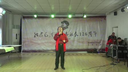 纪念毛泽东126诞辰音乐会.mp4