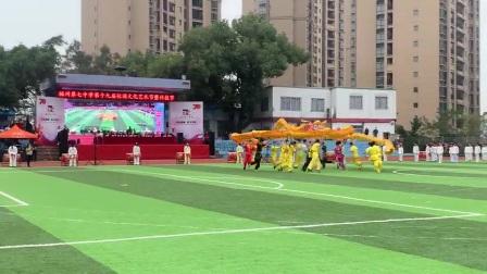 福州七中初中年段舞龙表演