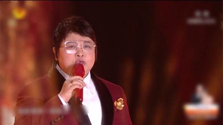 唱将韩红天籁之音震全场,祝福祖国繁荣昌盛 湖南跨年演唱会 20191231