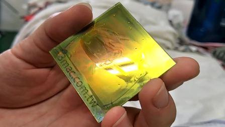 超炫酷的玻璃 霧面AG+黃底測
