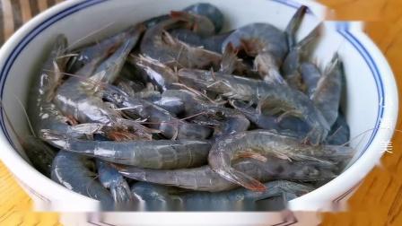 大虾这样做太香了,不用油炸,不用蒸,出锅连汤汁都不剩,解馋!