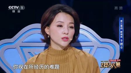 我在邹韵再秀完美表现,新闻类选手讲述感人董卿朱迅流泪截了一段小视频