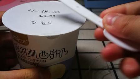 🐰兔兔艺祯🐰开封酸奶盲盒啦!