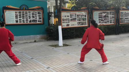 跟的老师学习晨练武当剑。😊🌹🌹🌹