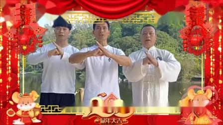 杜惠红及同门中国推介网向全国人民拜年