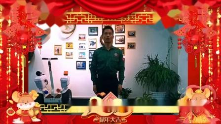 武术名家 杜惠红通过中国推介网向全国人民拜年